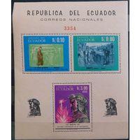 Эквадор\297\ 1966 Живопись Данте блок MNH