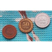 Армения набор монет 20, 50, 10 драм 2003 года. Новогодняя распродажа!!!