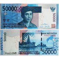 Индонезия. 50 000 рупий (образца 2005 года, выпуск 2015, P152f, aUNC)