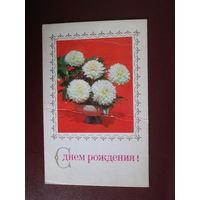 Почтовая карточка.СССР.1972г.Чистая.