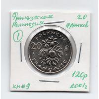 Французская Полинезия 20 франков 2001 год - 1