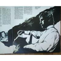 Альбом -Вл.Высоцкий-2-е пластинки-Стихи