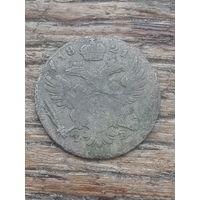 1821 год. 5 грошей