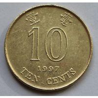 Гонконг, 10 центов 1997 г.