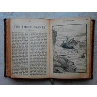 Книга для детей Сказки и Рассказы всемирно известных писателей XIX век Англия (?).