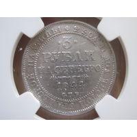 3 рубля 1844 год. Платина.