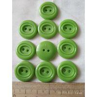 Пуговицы зелёные.