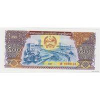 500 Кип 1988 (Лаос) ПРЕСС