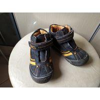 Ботинки Mariquita