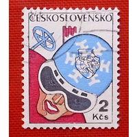 Чехословакия. Спорт. ( 1 марка ).