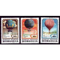 3 марки 1982 год Монголия Воздухоплавание 1522-1524