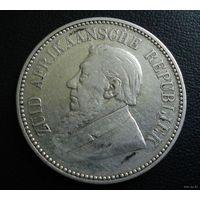 ZAR, Трансвааль (Южно-Африканская Республика). 2,5 шиллинга 1896 г. Пауль Крюгер.