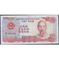500 донгов 1988г. UNC