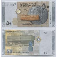 Распродажа коллекции. Сирия. 50 фунтов 2009 года (P-112 - 2009-2019 Issue)