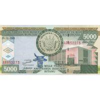 Бурунди 5000 франков 2008 года (UNC)