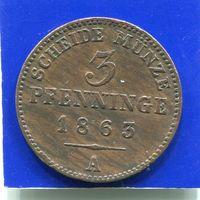 Германия. Пруссия 3 пфеннига 1863