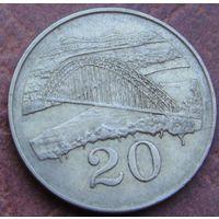 5343:  20 центов 1980 Зимбабве
