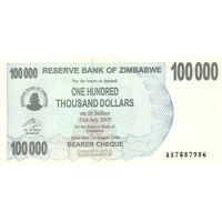 Зимбабве 100000 долларов 2006 UNC