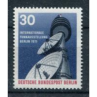 Берлин - 1971г. - Международная радиовыставка - полная серия, MNH [Mi 391] - 1 марка
