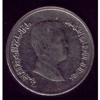 5 пиастров 2001 год Иордания