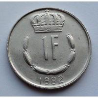 Люксембург 1 франк. 1982