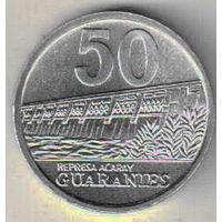 Парагвай 50 гуарани 2012