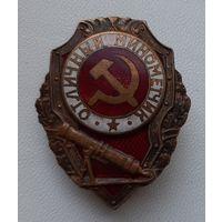 Отличный минометчик ГДР