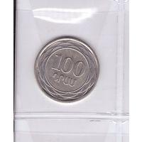 100 драмов 2003 Армения. Возможен обмен