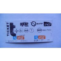 Билет Францыя. TIKET optile распродажа