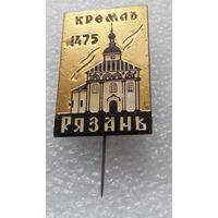 Значок.Рязань. Кремль 1475г. тяжелый #0535