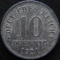 YS: Германия, 10 пфеннигов 1921, цинк, KM# 26 (2)