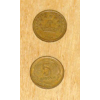 Таджикистан 5 дирам 2006 VF
