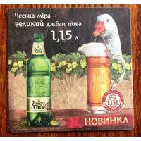 "Подставка под пиво ""Zatecky Gus"" No 16 /Украина/"