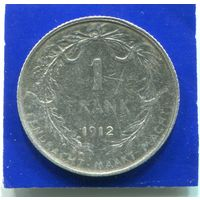 Бельгия 1 франк 1912 , серебро