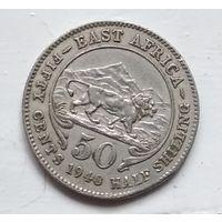 Британская Восточная Африка 50 центов, 1948 1-4-27
