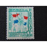 Парагвай. Флаги.