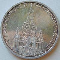17. Германия (ФРГ) 10 марок 1995 год, серебро*