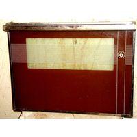 1-Дверца духовки в сборе для устройства: Газовая плита 1457-2, 1452 и других. Брестский завод газовой аппаратуры.