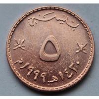 Оман, 5 байз 1999 г.