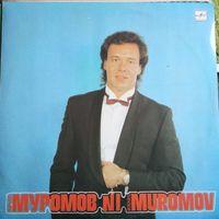 Михаил Муромов1