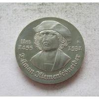 Германия - ГДР 5 марок 1981 450 лет со дня смерти Тильмана Рименшнайдера
