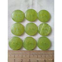 Пуговицы зелёные