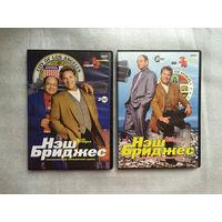 Детектив Нэш Бриджес. Сезоны 1, 2, 3, 4 (4 DVD)