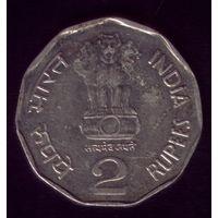 2 Рупии 2000 год Индия