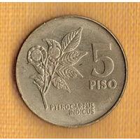 Филиппины 5 Писо 1994 / флора / Цветок Pterocarpus indicus