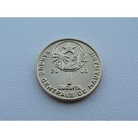Мавритания. 1 угия  2003 год  KM#6