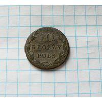 10 грош 1820