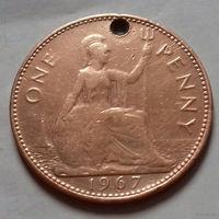 1 пенни, Великобритания 1967 г., медальон