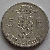 Бельгия, 5 франков 1967 г. 'BELGIQUE'
