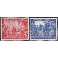 Германия 1947 год ~ MNH** Красивые большие марки